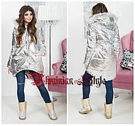 Женская ассиметричная серебристая  теплая куртка-пуховик.