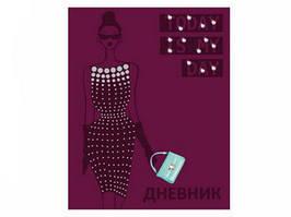 Дневник школьный А5+ 48л. Today is my day в кож. обл.