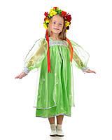 Прокат костюм детский Весна-2