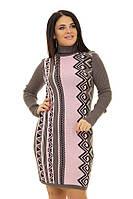 Платье вязаное шерстяное теплое под горло большой размер 48-52 539abdf7c9084