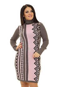 Платье вязаное шерстяное теплое под горло большой размер 48-52