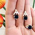 Серебряный комплект: серьги и кольцо с синим камнем под сапфир и золотом, фото 6