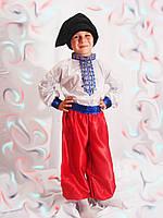 Национальный костюм Украинский 1 для мальчиков