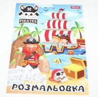 Раскраска А4 Pirates 12стр