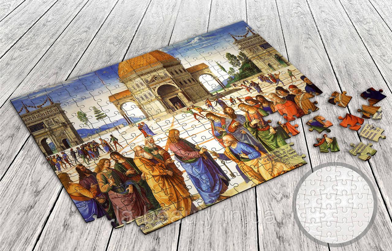 Пазлы со сценой из Библии Вручение ключей Святому Петру