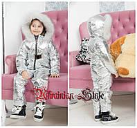 Теплый  зимний серебристый детский  комбинезон.