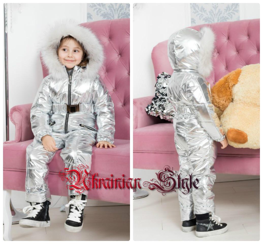 Теплый зимний серебристый детский комбинезон. - Интернет-магазин