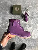 Женские ботинки Timberland 6 inch Violet без меха (Реплика ААА+)