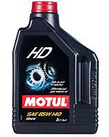 Масло трансмиссийное HD 85W140 (60л) MOTUL