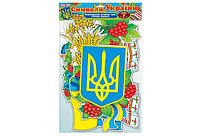Набор для оформления комнаты Символы Украины Ранок