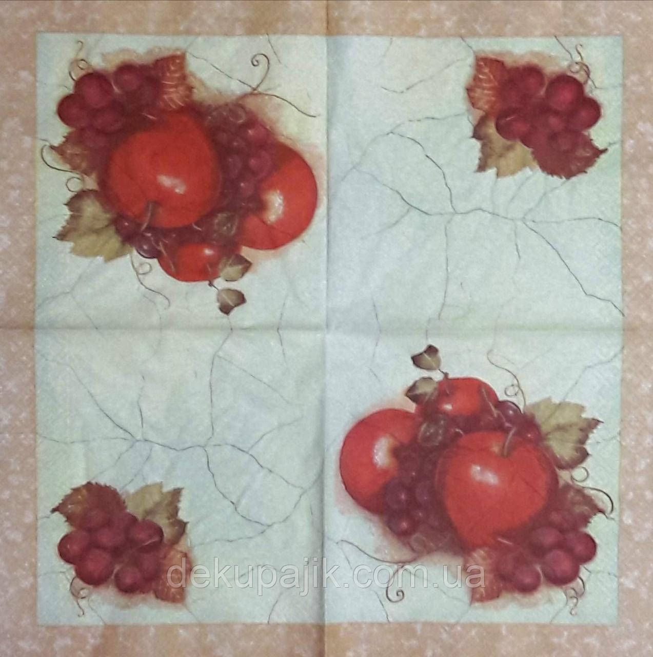 Салфетки декупажные Яблоки и виноград 7133