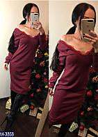 Платье M-3868