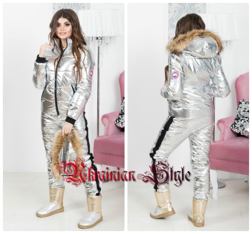 3d4b4a1e35af Теплый серебристый женский лыжный костюм.   продажа, цена в Одессе ...