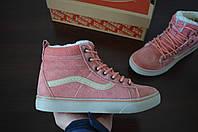 Женские зимние кеды Vans Old Shool pink