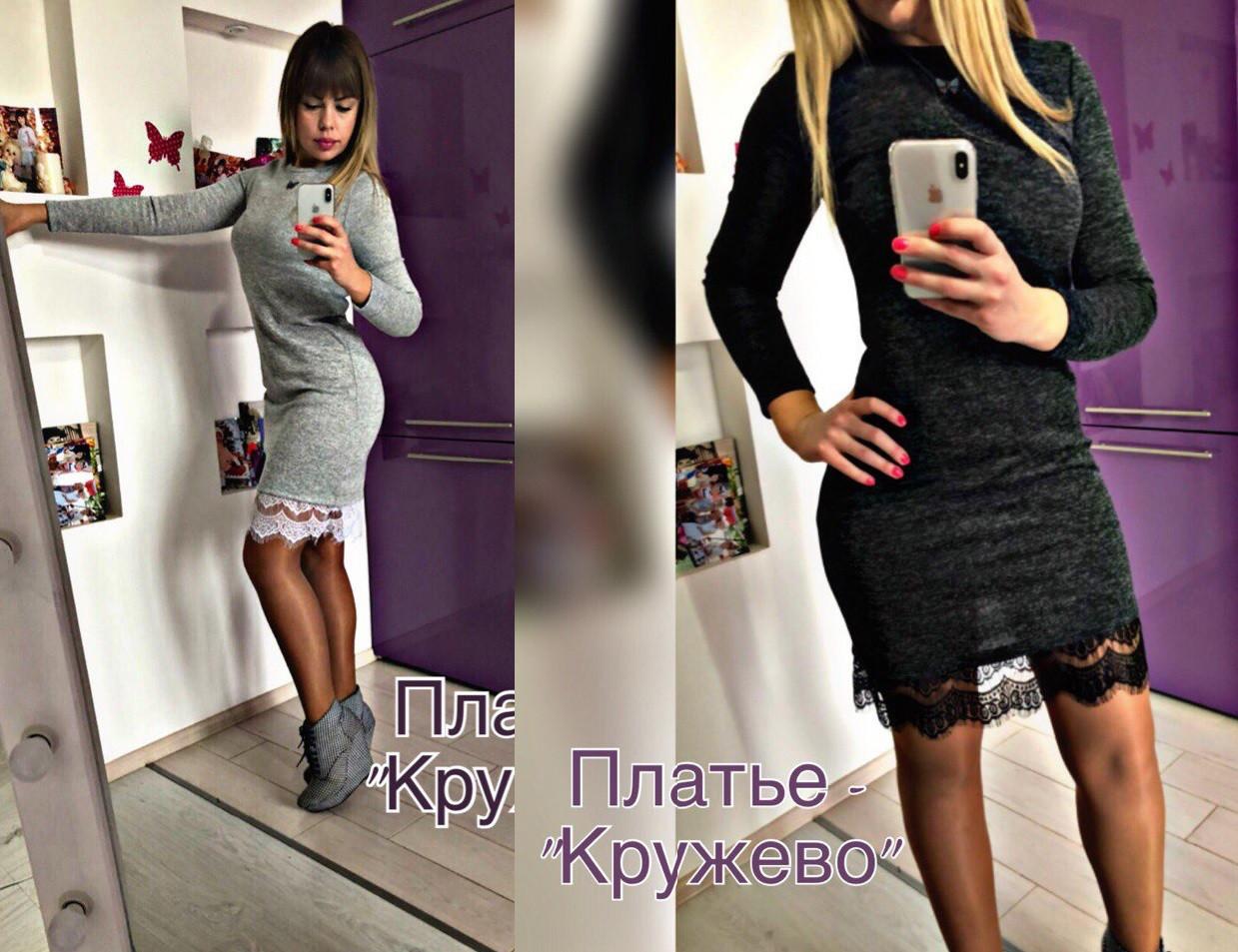 """Платье """"Кружево""""   р.42,44,46"""