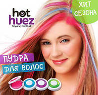 """Цветные мелки для волос """"Hot Huez"""""""