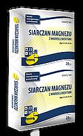 Сульфат Магния с микроэлементами - MgS 23-33 c B,Zn