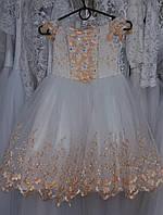 """Нарядное детское платье """"Лепесток"""" (бело-персиковое) на 2-5 лет"""