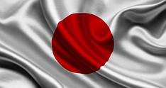 Япония Nikon