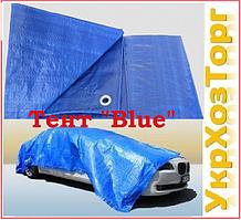 """Тент 4х5 от дождя и для создания тени """"Blue"""" 60 г/м2. Ламинированный с кольцами. Полог."""