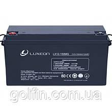 Аккумуляторная батарея AGM Luxeon LX12-150MG 12В 150АЧ