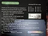 Універсальний перетворювач-адаптер для автомобіля та дома для ноутбуків та іншої техніки 120-150W, фото 4