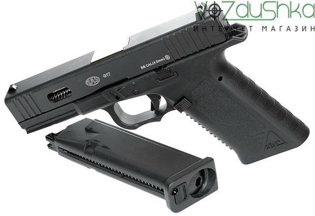 Пневматический пистолет SAS Glock 17 с извлеченным магазином