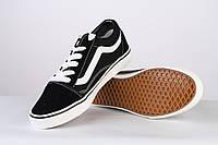 Мужские и женские черные с белым кроссовки кеды вансы в стиле Vans Old Skool