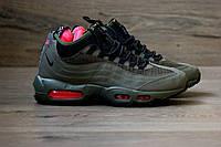 Зимние кроссовки Nike Air Max 95 Sneakerboot (Зима)