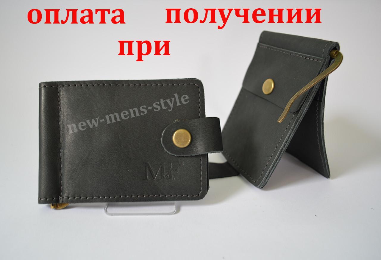 Чоловічий шкіряний гаманець портмоне затиск для грошей MF придбати компактний