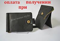 Чоловічий шкіряний гаманець портмоне затиск для грошей MF придбати компактний, фото 1