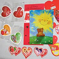Поздравительная открытка на День Валентина