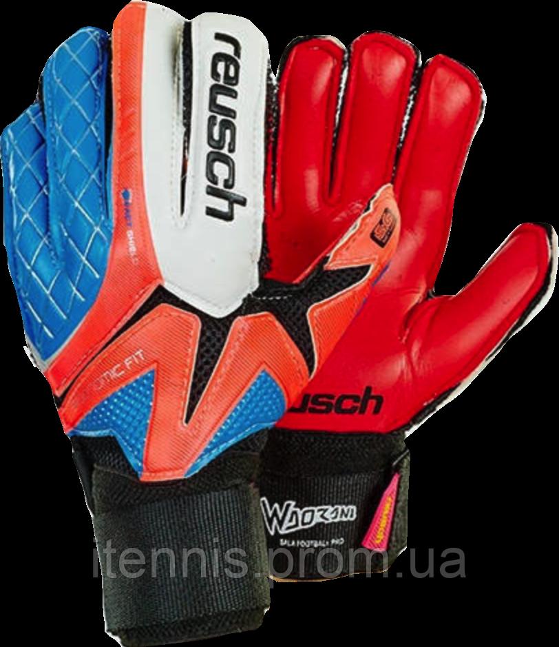 Перчатки вратарские Reusch Fit (р. 8)