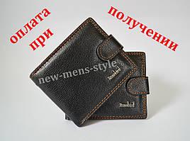 Мужской кожаный кошелек портмоне гаманець бумажник Rosebird купить