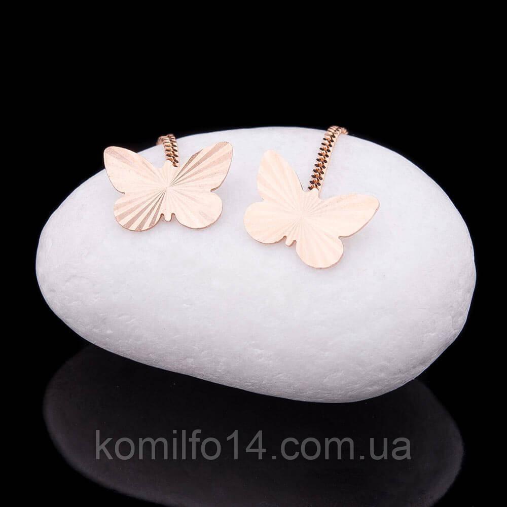 """Золотые серьги """"Бабочки"""""""