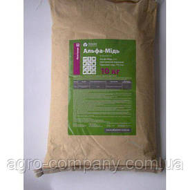 Альфа -Мідь Фунгіцид (Гідроксид міді, 770 г/кг) Фунгицид