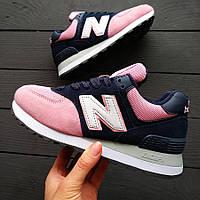 Кросівки жіночі замшеві з сіткою  New Balance 574 темно-сині з рожевим
