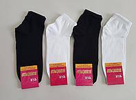 """Носки женские """"Талько"""" черный и белый цвет(12 шт упаковка)"""