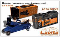 Домкрат гидравлический подкатной в кейсе 2т. 130-295мм Lavita LA FJ-01PVC