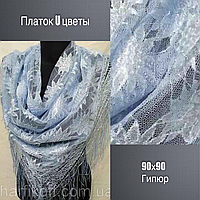 Платок U свадебный ЦВЕТЫ 90х90, гипюр, цв. голубой