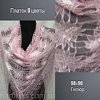 Платок U свадебный ЦВЕТЫ 90х90, гипюр, цв. роза
