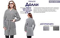 Оригинальное пальто под пояс