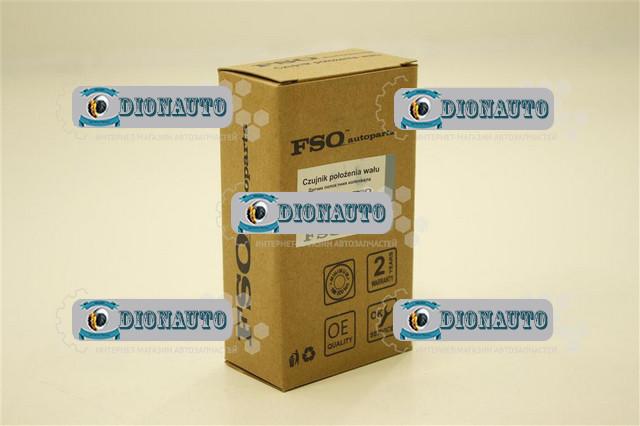 Датчик положения коленчатого вала Авео 2 (1.4-1.6) FSO Aveo 1.4 16V LT (96253542-FSO)