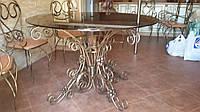 Кований стол Андрей