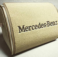 Сумка органайзер в багажник, сумка для инструментов, автомобильная сумка с логотипом, Mercedes бежевый 25л L