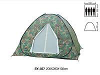 Палатка летняя туристическая четырехместная 200х200х130 см
