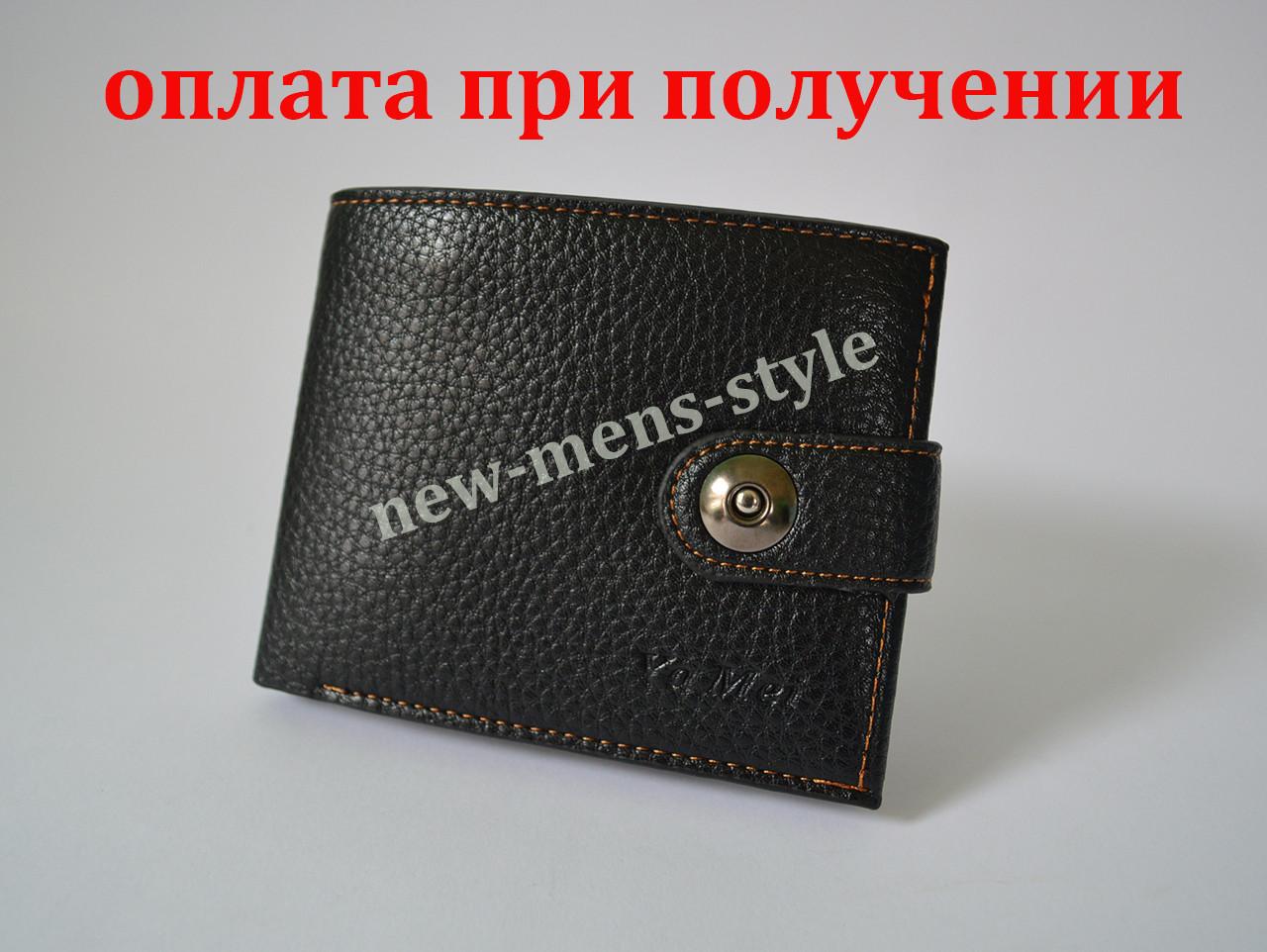 Мужской кожаный кошелек портмоне гаманець бумажник Ya Mei купить
