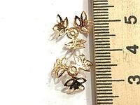 Шапочка для Бусин, Золотистый цвет, 12 мм