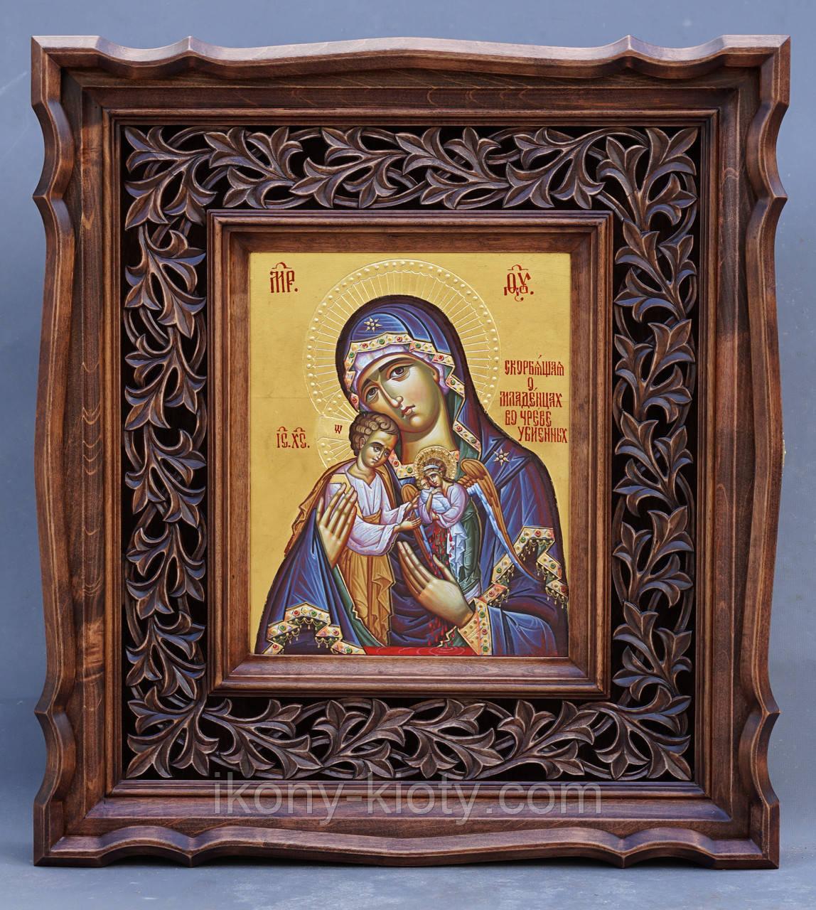 Киот для иконы византийский, с резной деревянной рамой.