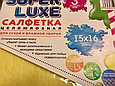 "Салфетка целлюлозная (3 шт)""Super LUXE"", фото 2"